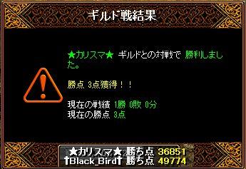 karisuma2.jpg