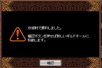 koujo2_20120703004029.jpg
