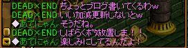 mitemasu_20120619010657.jpg