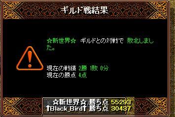 ten_20120920015807.jpg