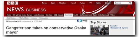BBCはしした