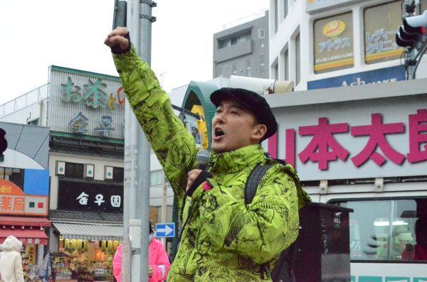 石原親子と戦う山本太郎