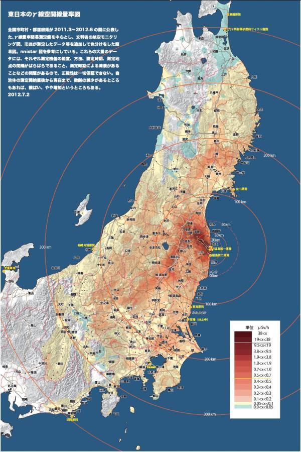 東日本の汚染地図