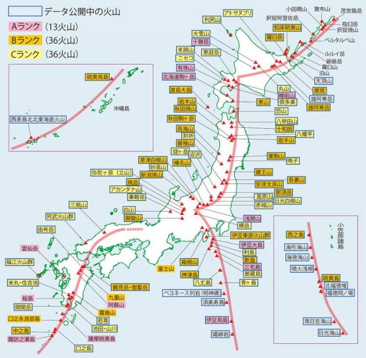 日本の活火山縮小
