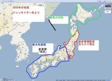 ジョンタイターが描いた2020年の日本地図