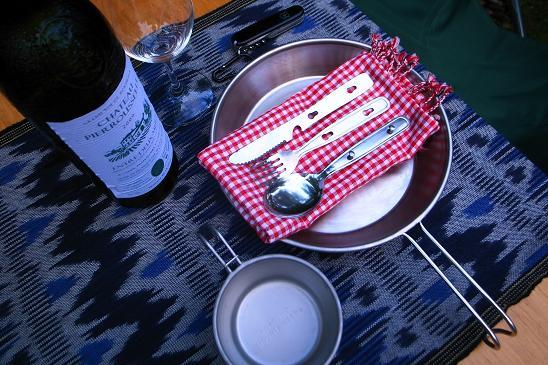 ガーデンレストラン薪割亭