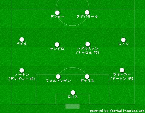 myboard_20121118142733.jpg
