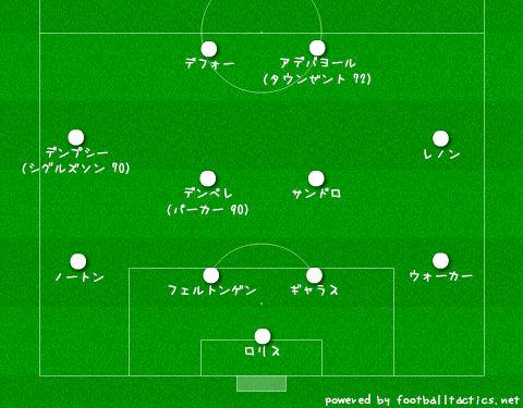 myboard_20121217180829.jpg