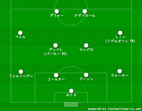 myboard_20121223104147.jpg