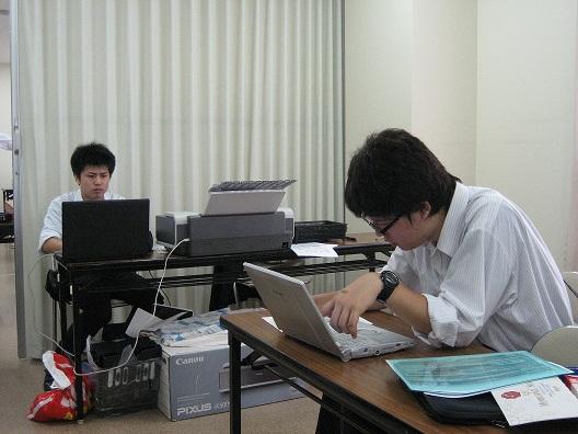 名工同回の2人の仕事はじめ(会計の記録)