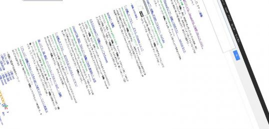 20130227150322fads.jpg