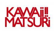 kawaiimatsuri_logo_20130215_top-thumb-660xauto-165486.jpg