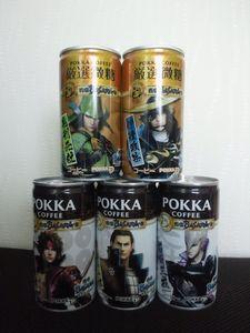 BASARA缶