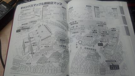 校内マップ
