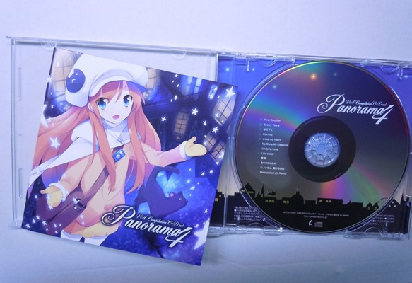VA Compilation CD Panorama Vol4