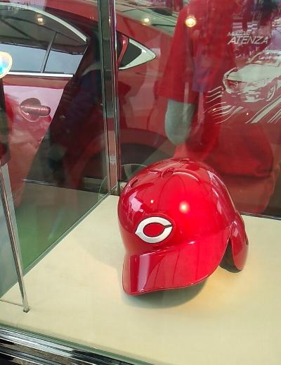 カープヘルメット