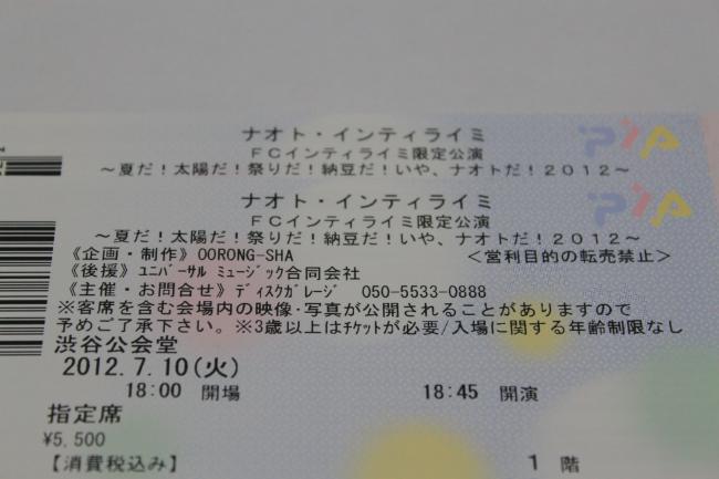 054_convert_20120702221036.jpg