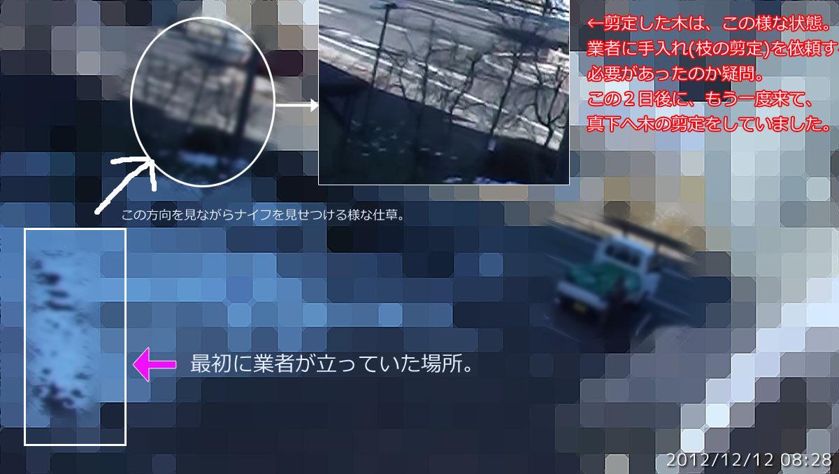 20121212082801.jpg