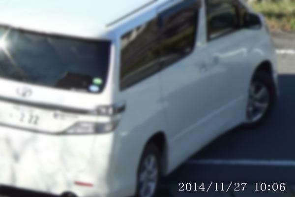 20141127100604.jpg
