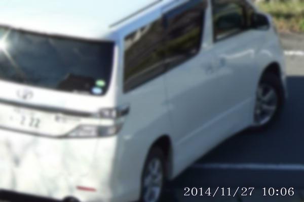 20141127100607.jpg