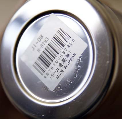 日本製ステンレスボトル 03