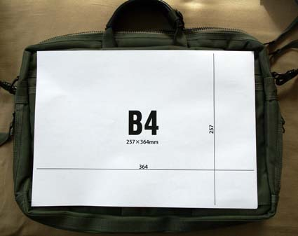 HJ-7003・B4