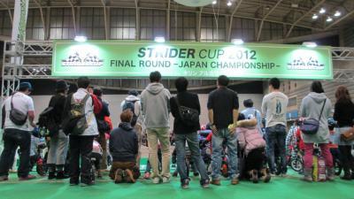 STRIDER CUP 2012 FINAL ROUND 015