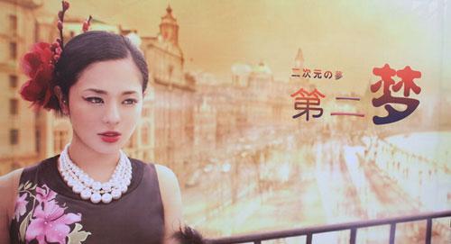 蒼井そら MV3
