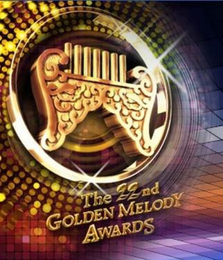 2012第23屆流行音樂金曲獎