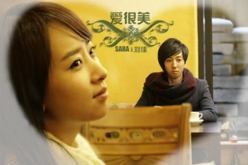 刘佳&SARA 爱很美