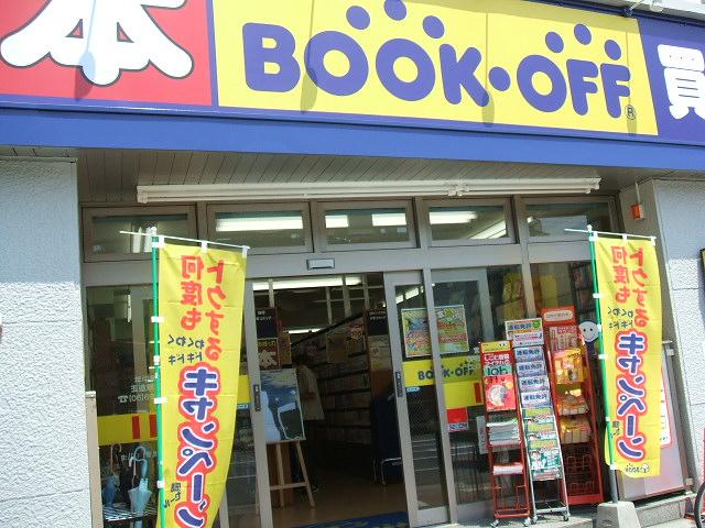 book-off