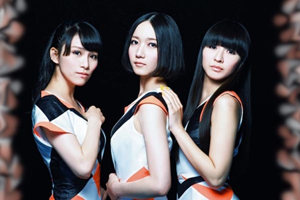 perfume-global-compilation-love-the-world-splash