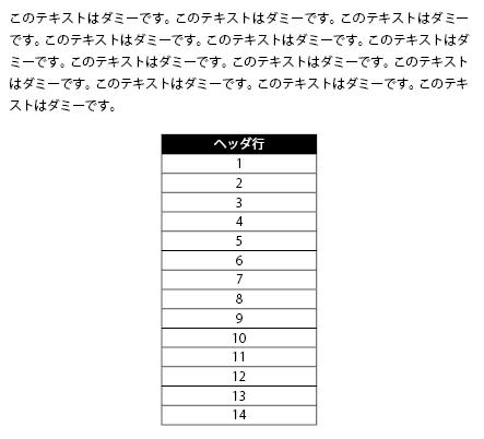 dan_table1.png
