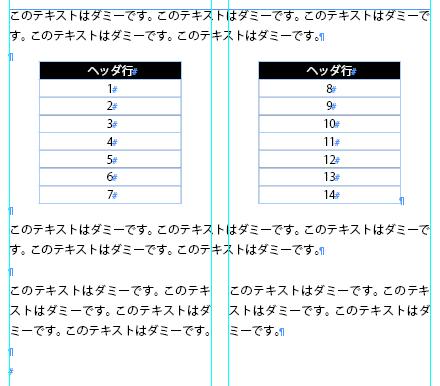 dan_table4.png
