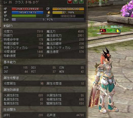 95短剣 エレギア軽