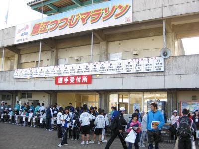鯖江つつじM 003