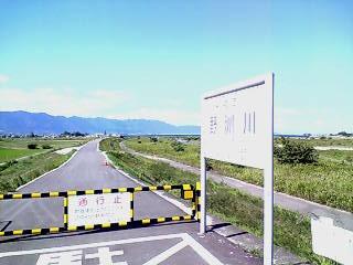 yasugawa.jpg
