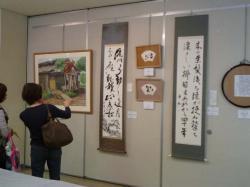 高津区美術公募展 会場風景3