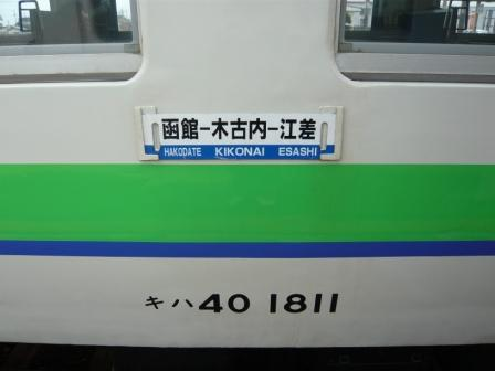 P1000792.jpg