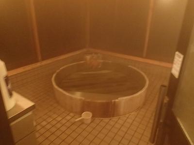 北海道風呂20141015