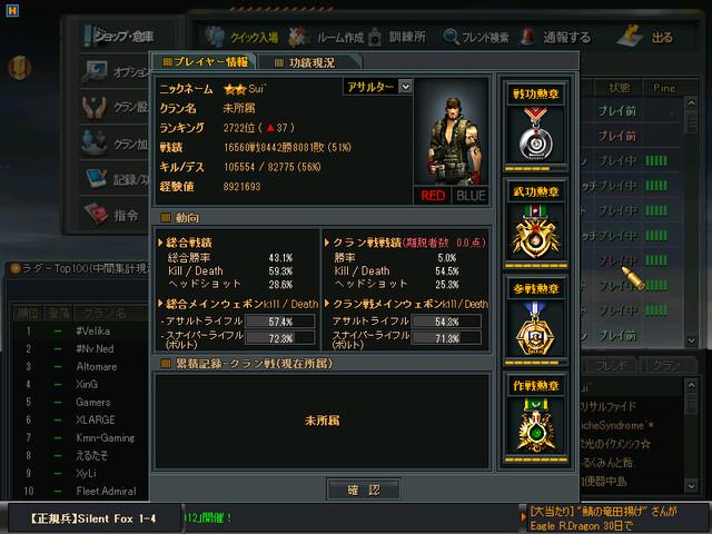 1_20120905231325.jpg