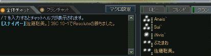 2_20120630203933.jpg