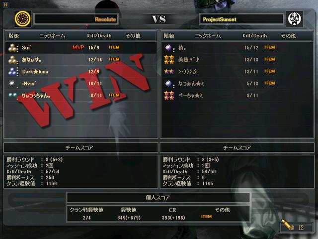 3_20120524005242.jpg