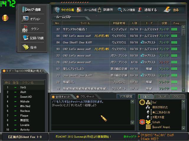 kako-4EUcVJQmkPVDqvG3.jpg