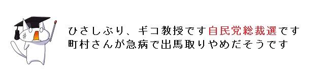 01_20120919103607.jpg