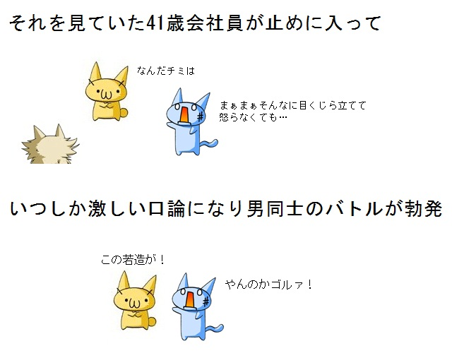 02_20120927194634.jpg