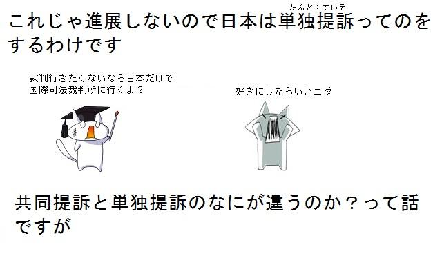 02_20121004081524.jpg