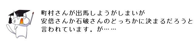 03_20120919105435.jpg