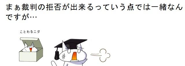 03_20121004085223.jpg