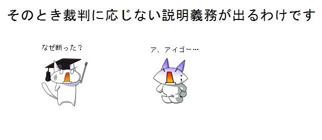 04_20121004085813.jpg